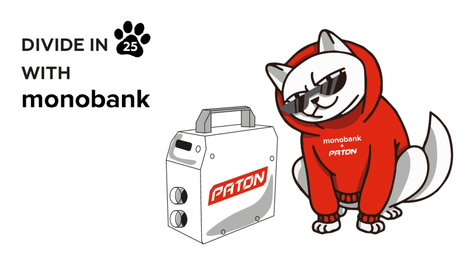 """WE DIVIDE THE PAYMENT INTO 25 PAYMENTS TOGETHER WITH """"MONOBANK""""!2"""