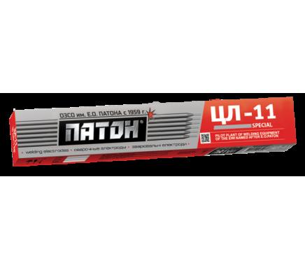 Зварювальні електроди ЦЛ-11 4 мм 1 кг