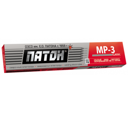 Welding electrodes МР-3  5 мм 5 kg