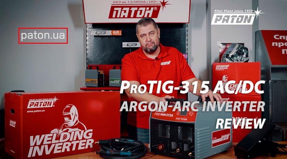 Видеообзор аргонодугового инвертора PATON™ ProTIG-315-400V
