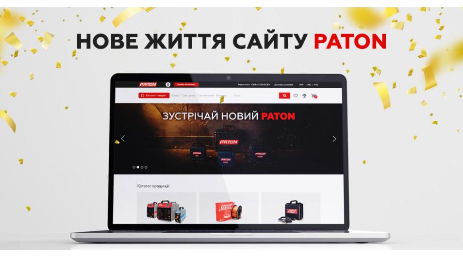 Нове життя сайту PATON