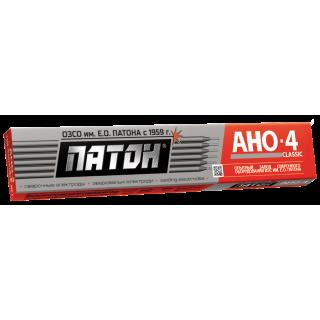 Зварювальні електроди АНО-4 3 мм 5 кг
