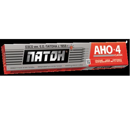 Сварочные электроды АNО-4 3 мм 5 кг
