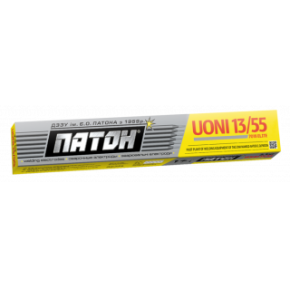 Зварювальні електроди УОНИ 7018 ELITE 4 мм 5 кг
